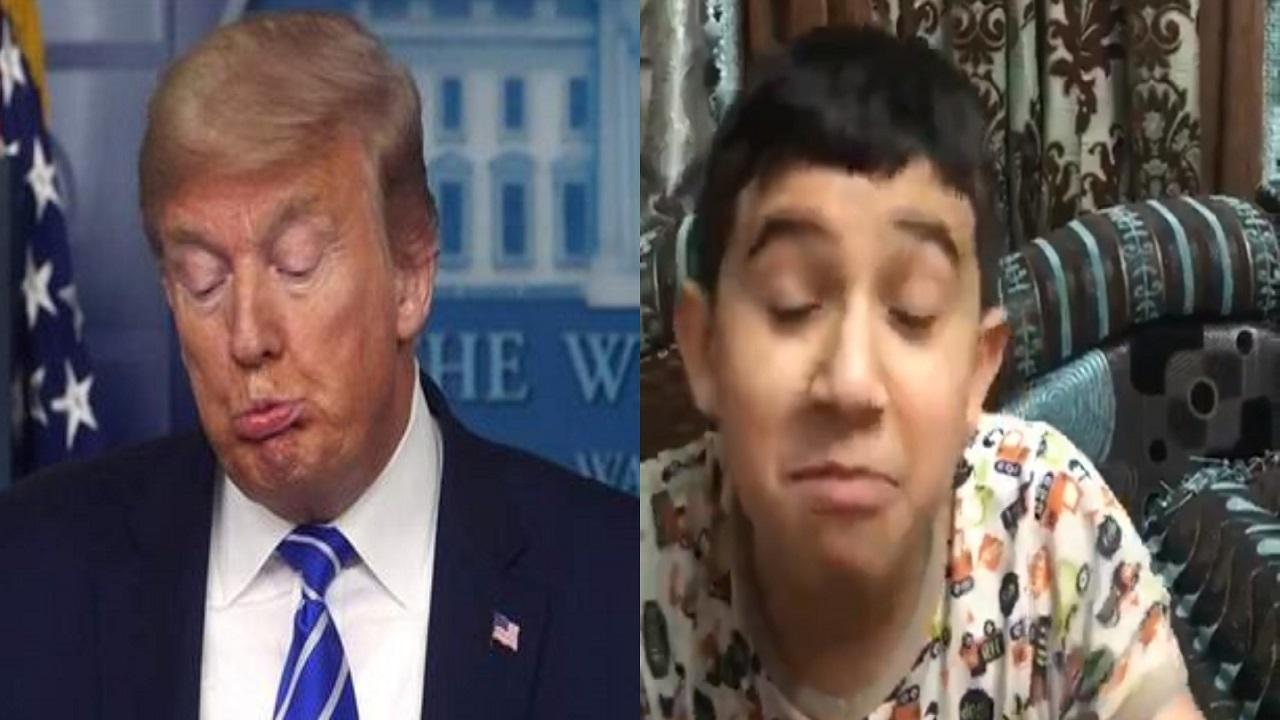 بالفيديو..طفل يمني يقلد ترامب بطريقة مبهرة