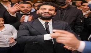 """إصابات جديدة في أسرة """"محمد صلاح"""""""