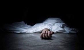 رجل يخفي جثة أمه لعدة أعوام لأخذ معاشها