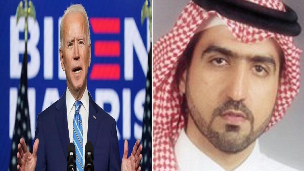 بدر بن سعود: بايدن لن يكون أوباما وصحته ستتدهور قبل اكتمال مدته