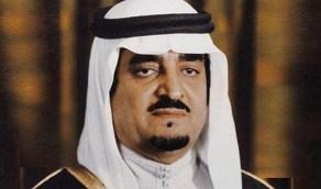 بالفيديو.. كلمة الملك فهد في افتتاح الجسر الرابط بين المملكة والبحرين