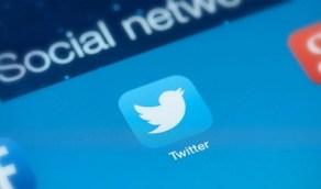 """""""تويتر"""" يستخدم """"خاصية الإنتخابات الأمريكية"""" بشكل دائم"""