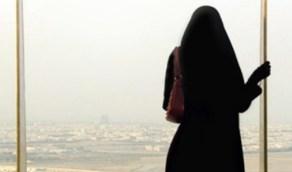 مواطنة تستغيث بعد منعها عن العمل بسبب شكواها من وافد اعتدى عليها