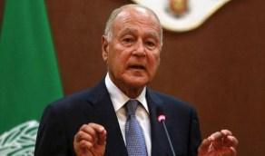 تعليق جامعة الدول العربية على استهداف محطة بترول بجدة