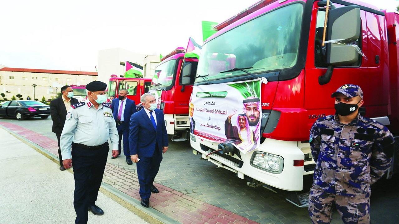 بالفيديو.. المملكة تمنح 8 مركبات إطفاء وإنقاذ لفلسطين