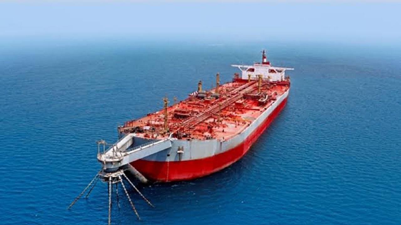 خبيران حقوقيان يحذران من عواقب كارثية لعدم معالجة وضع ناقلة النفط صافر
