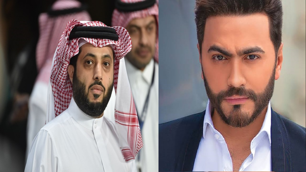 تركي آل الشيخ يدخل على خط أزمة تامر حسني وزوجته