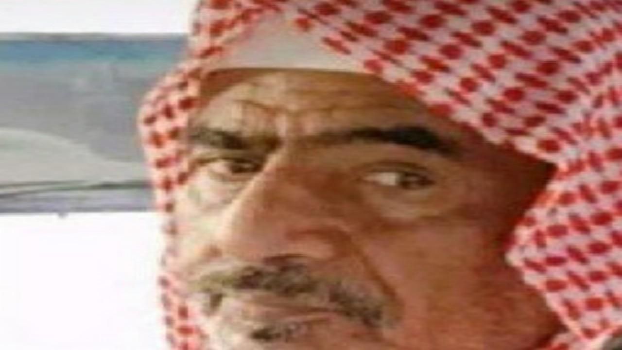 اختفاء سبعيني في مكة المكرمة