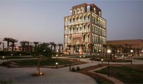 وظائف شاغرة بجامعة الملك سعود بن عبد العزيز للعلوم الصحية