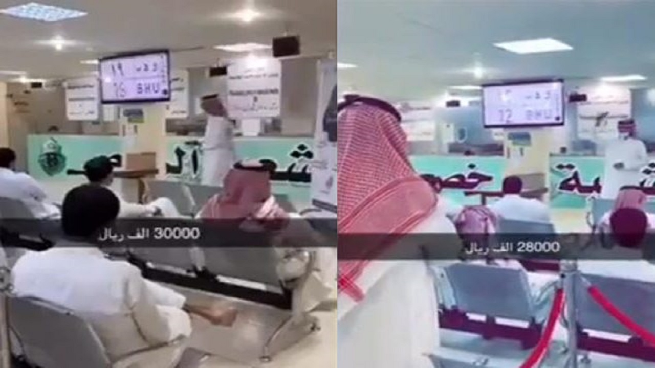 بالفيديو.. مزاد على لوحتين سيارة يصل سعرهما لـ 58 ألف ريال بالقريات