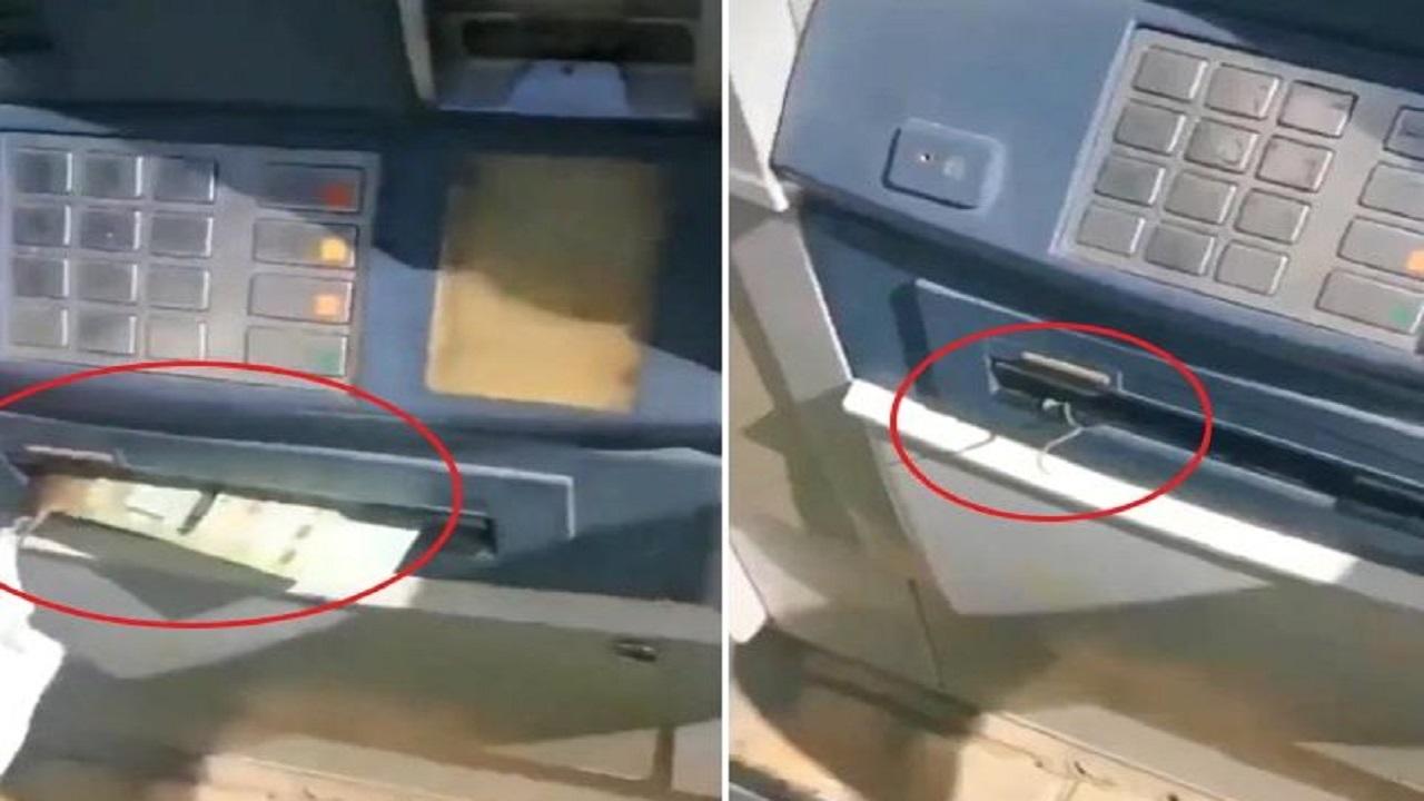 شاهد.. مواطن يتفاجأ بفأر يخرج من صراف آلي بدلا من الأموال