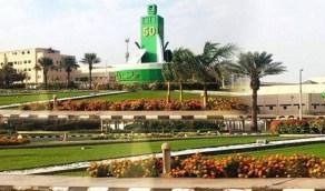 جامعة الملك عبدالعزيز تقرر تأجيل اختبارات يوم غد
