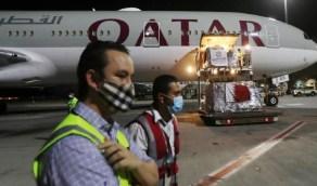 الصحافة الأمريكية: تفتيش الأستراليات في مطار الدوحة جريمة اعتداء جنسي