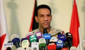 التحالف: اكتشاف وتدمير لغمين زرعهما الحوثيون جنوب البحر الأحمر