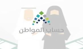 خطوات إضافة المولود كتابع في «حساب المواطن»
