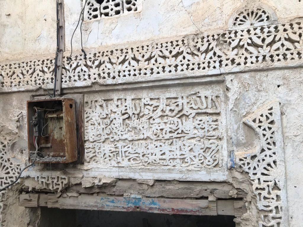 """صورة لباب بيت بحي القلعة في القطيف منحوت عليه """"أية الكرسي"""""""