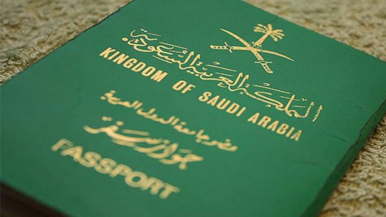 """تنبيه مهم من """"الجوازات"""" بشأن موعد استلام جواز السفر"""