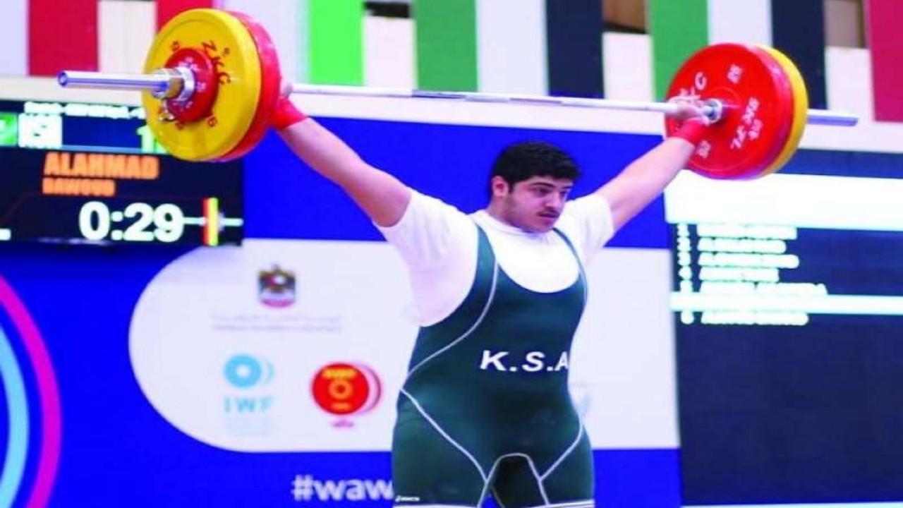 أخضر الأثقال يختتم مشاركته في بطولة العالم للناشئين ببرونزية وأرقام قياسية