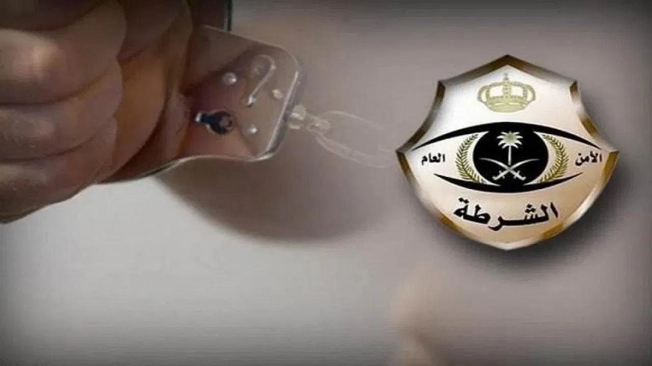 القبض على 3 أشخاص ارتكبوا عدداً من جرائم السرقة في الرياض