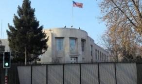 السفارة الأمريكية في الرياض توفر وظائف شاغرة