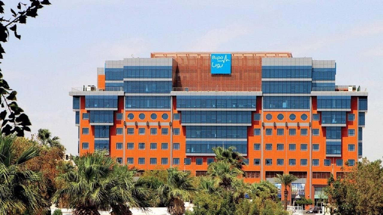 شركة بوبا العربية للتأمين الصحي تكشف عن وظائف شاغرة