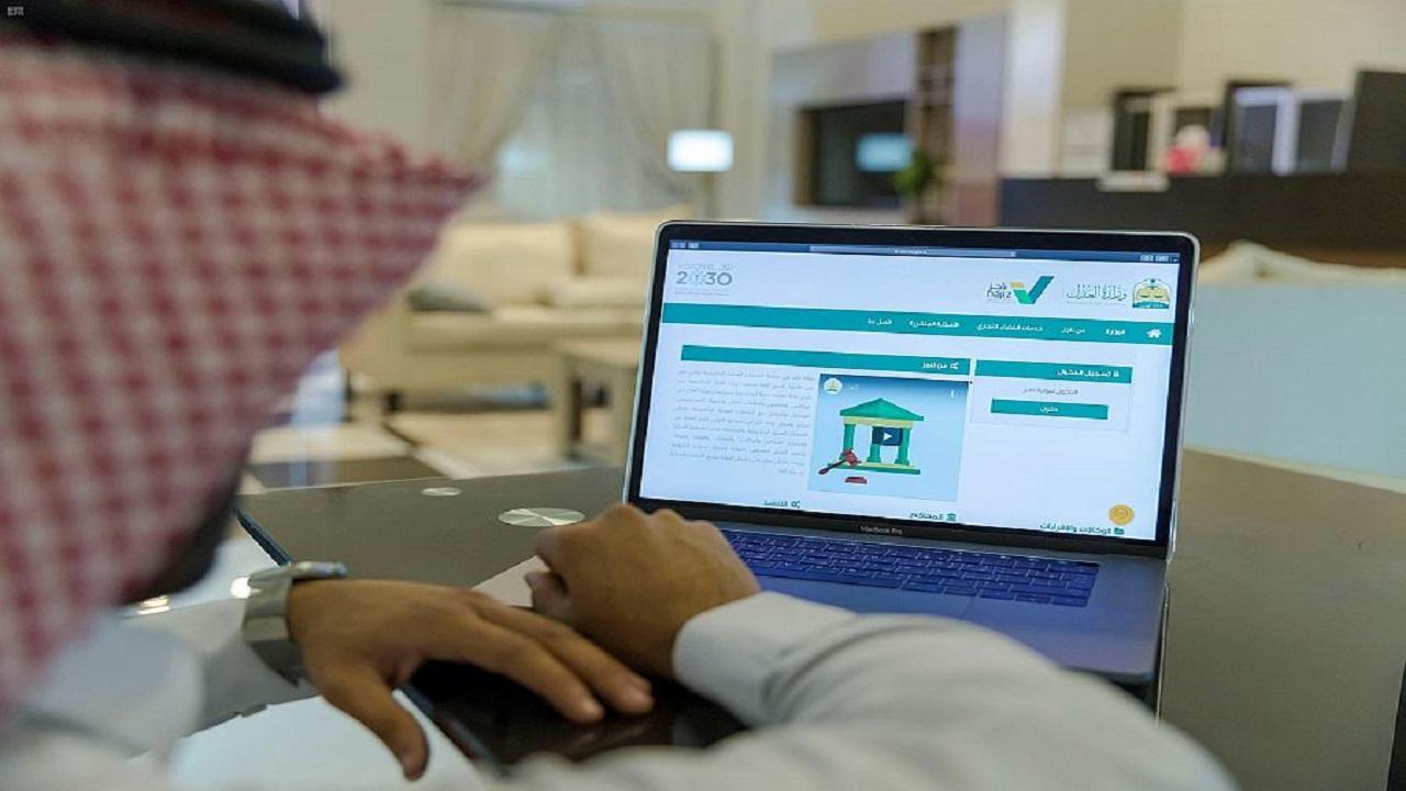 وزارة العدل: بوابة ناجز تخدم 355 ألف مستفيد خلال شهر