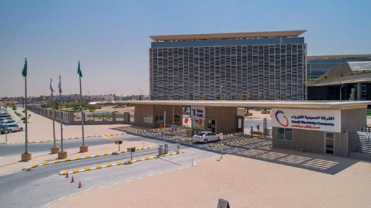 موديز ترفع التصنيف الائتماني للشركة السعودية للكهرباء ليماثل التصنيف السيادي للمملكة
