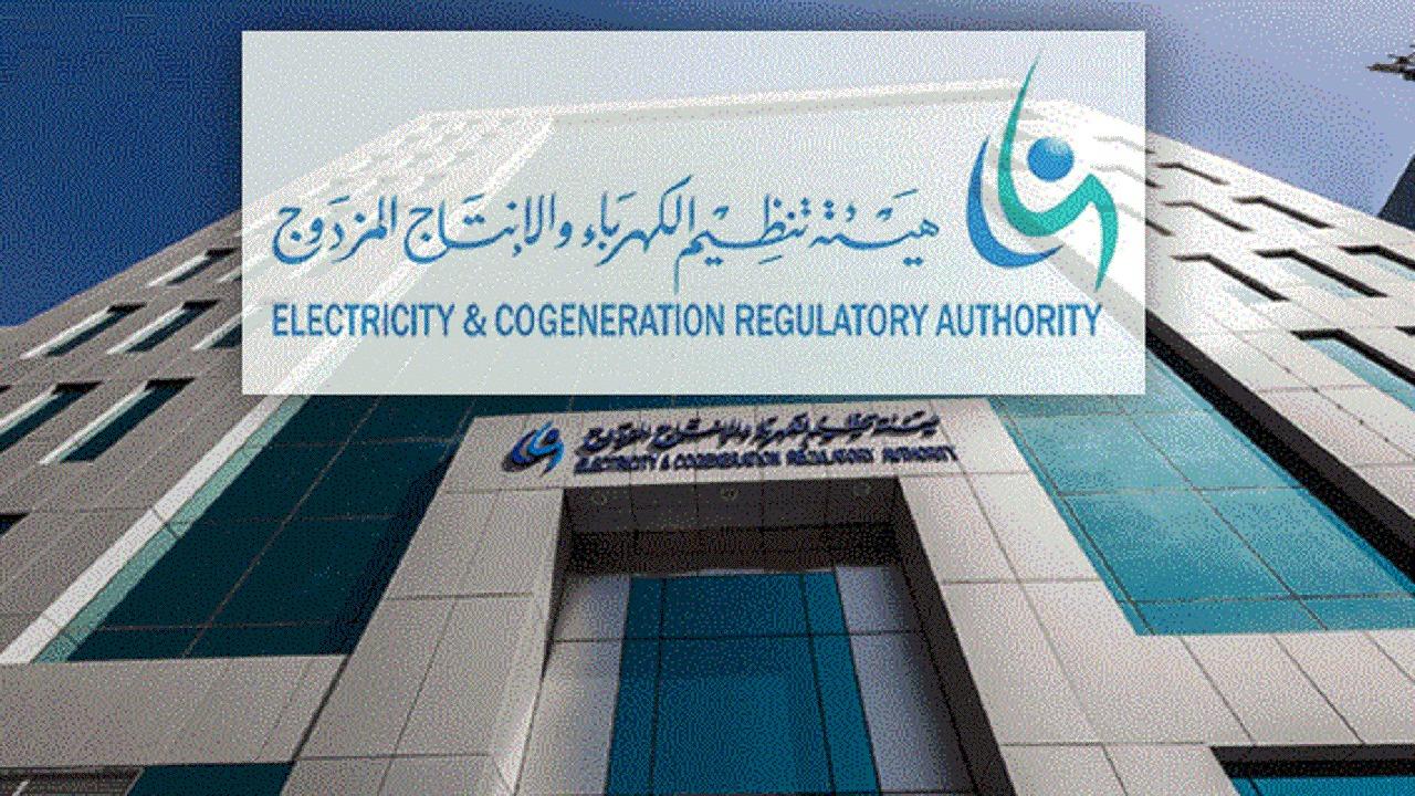 تنظيم الكهرباء تُتيح إيصال الخدمة الكهربائية للمناسبات بشرط