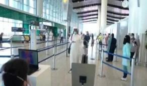 بالفيديو.. الإعلان عن موعد رفع تعليق السفر خارج المملكة الأربعاء المقبل