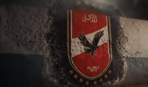 بالفيديو.. تركى آل الشيخ يهدي الأهلي المصري أغنية بمناسبة التتويج بأفريقيا