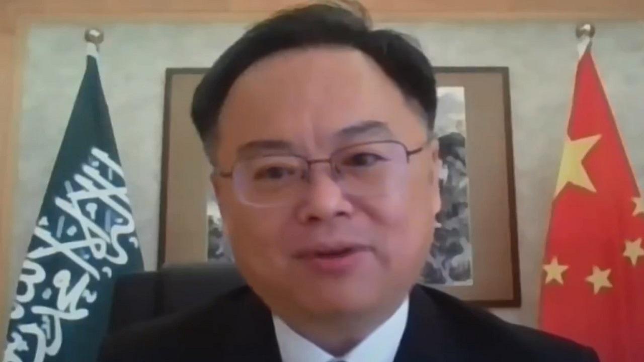 سفير الصين بالمملكة يستشهد بمقولة للأمير خالد الفيصل (فيديو)