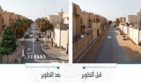 بالصور.. الكشف عن برنامج لتحسين جودة حياة سكان الرياض