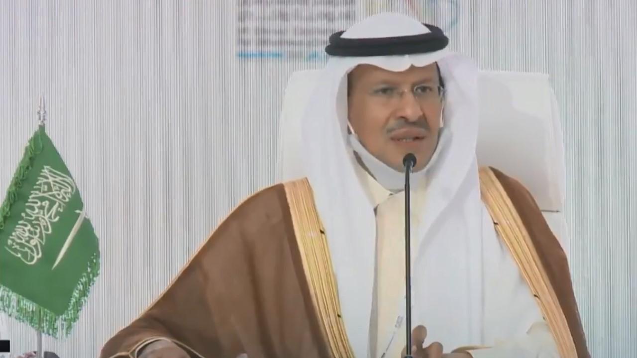 وزير الطاقة: نعمل على تدريب الشباب باستمرار لتطوير قدراتهم