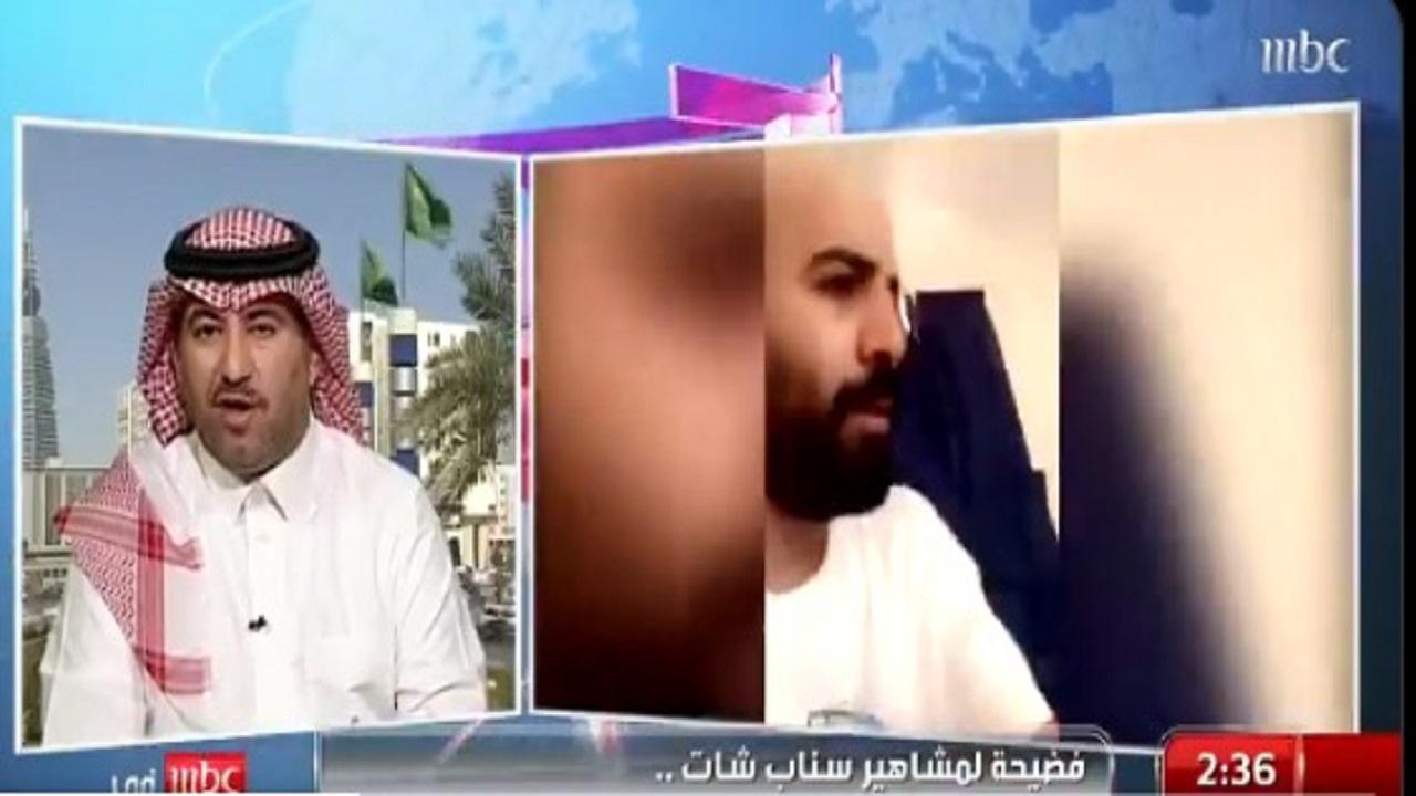 مستشار قانوني عن فضيحة سناب شات: «الغش جريمة معلوماتية عقوبتها السجن»