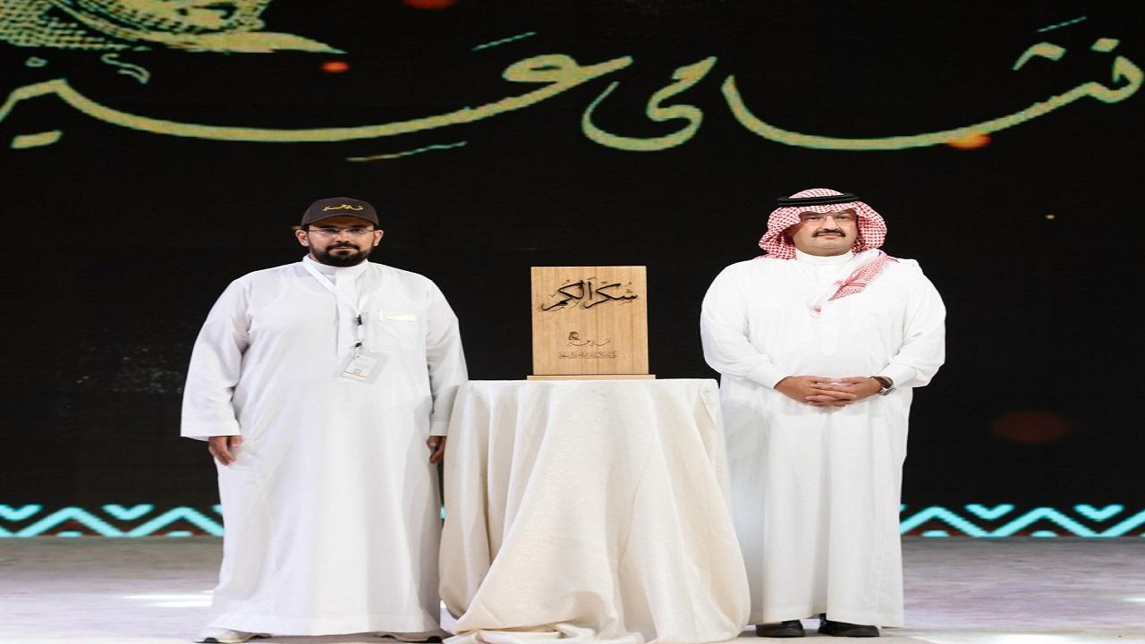 أمير عسير يكرم رئيس بلدية الساحل على جهوده في مبادرة نشامى عسير
