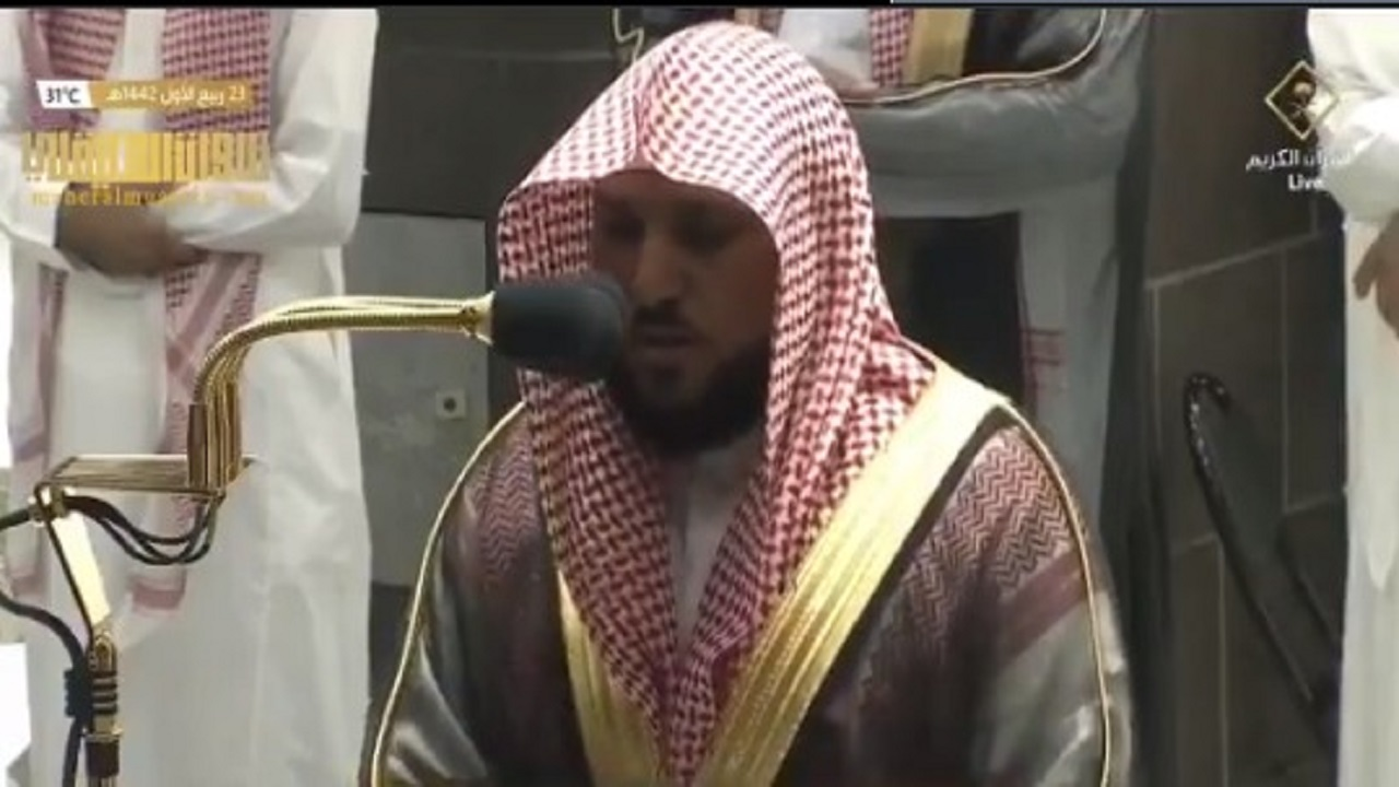 شاهد.. بكاء الشيخ ماهر المعيقلي أثناء تلاوة سورة آل عمران في صلاة العشاء