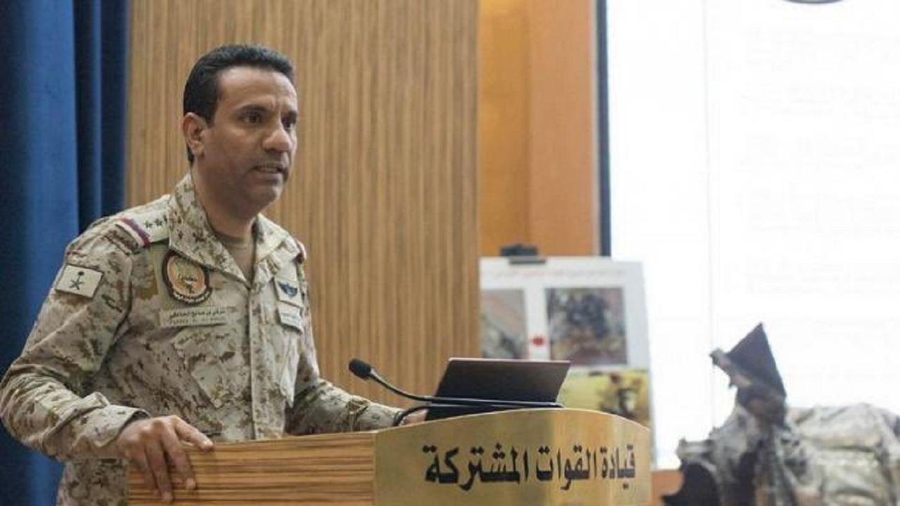 """""""التحالف"""" يعلن تدمير دفاع جوي معادي تابع للحوثيين"""