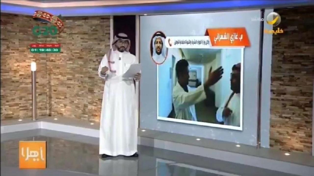 بالفيديو.. الشهراني: جائحة كورونا سبباً في ارتفاع نسبة التوطين