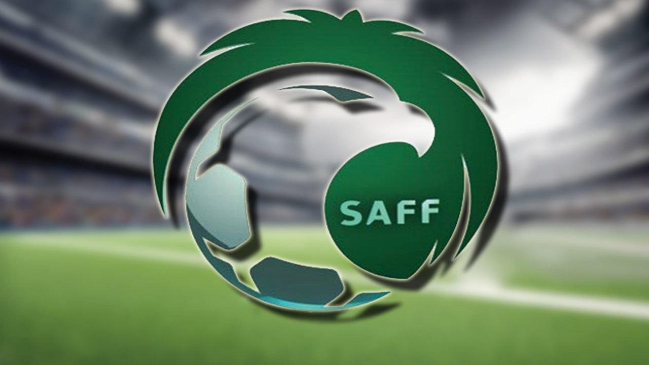 اتحاد الكرة يعتمد الجمعة إنشاء إدارة تطوير كرة القدم النسائية