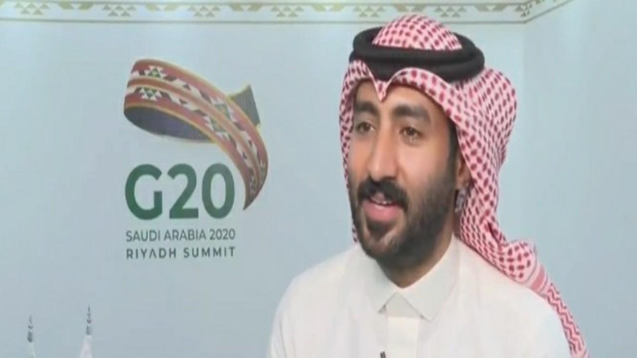 """""""الحواس"""" يروي كواليس اختيار شعار رئاسة المملكة لمجموعة العشرين """"فيديو"""""""
