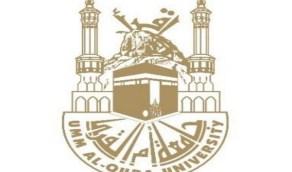 جامعة أم القرى تعلن إجراء الاختبارات النهائية عن بعد
