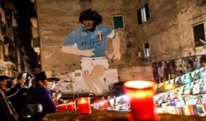 """بالصور.. جماهير نابولي تطالب بإطلاق اسم مارادونا على ملعب """" سان باولو """""""