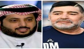 """بالفيديو.. تركي آل الشيخ يرثي مارادونا بكلمات مؤثرة:"""" وداعًا دييجو """""""