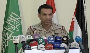 التحالف:تدمير 164 لغمًا بحرياً نشرتها مليشيا الحوثي عشوائياً
