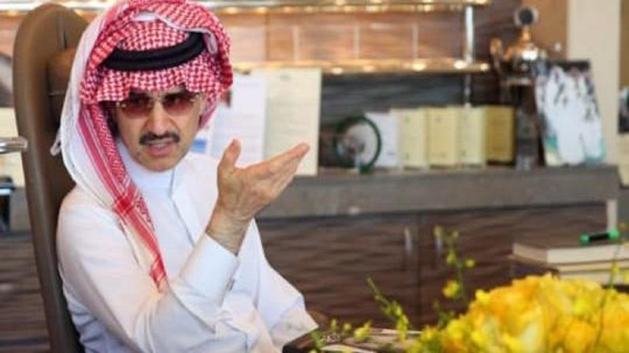 أول تعليق من الوليد بن طلال على فوز الهلال بكأس الملك