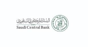 البنك المركزي يزف بشرى سارة للقطاع الخاص
