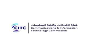 هيئة الاتصالات تكشف عن سرعات الإنترنت لمقدمي خدمات الاتصالات