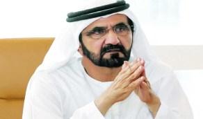 محمد بن راشد يهنئ الملك سلمان بفوز وزارة التجارة بجائزة أفضل وزارة عربية