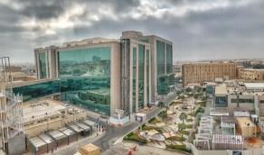 مدينة الملك سعود الطبية تعلن عن وظائف صحية شاغرة