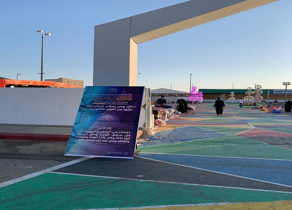 هيئة الأمر بالمعروف بمحافظة العقيق بمنطقة الباحة تفعّل حملة «الصلاة نور» بشراكات فاعلة